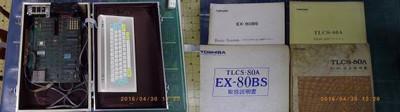 Ex80bs1605033
