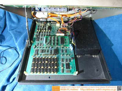Mz80cpcg8000