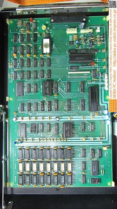 Mz80k2_2