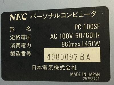 Pc100sf2
