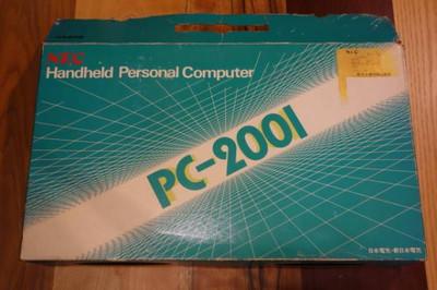 Pc20011