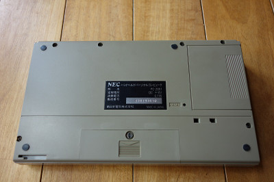 Pc20014