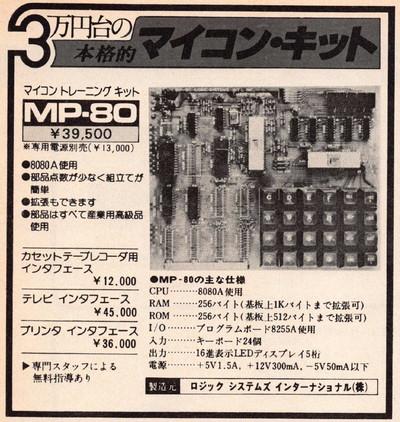 Mp80ad