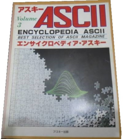 Encascii3