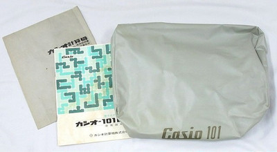 Casio101e5