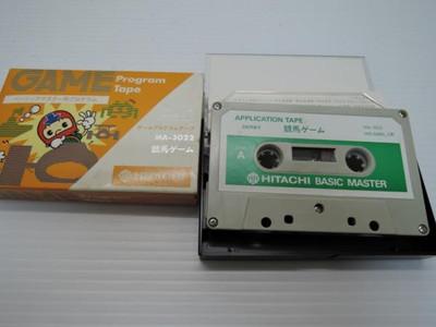 Mb6881box3