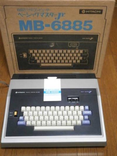Mb6885box