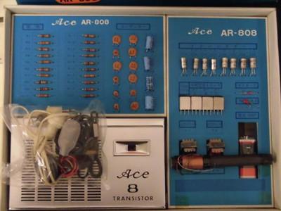 Ar8082