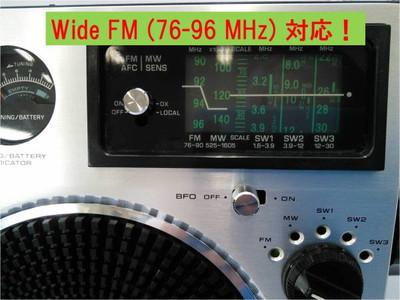 Rf1150widefm