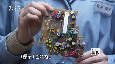 Hiyokko_ar641