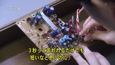 Hiyokko_ar643