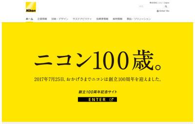 Nikon100th