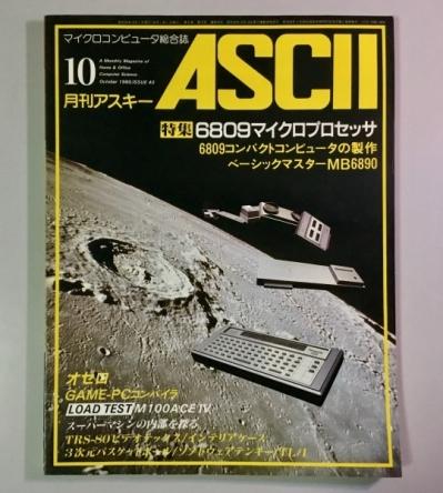 198010
