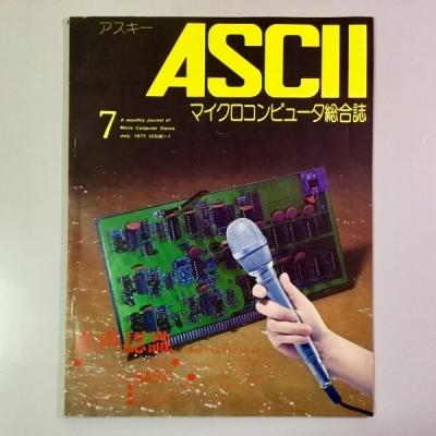 Ascii7707