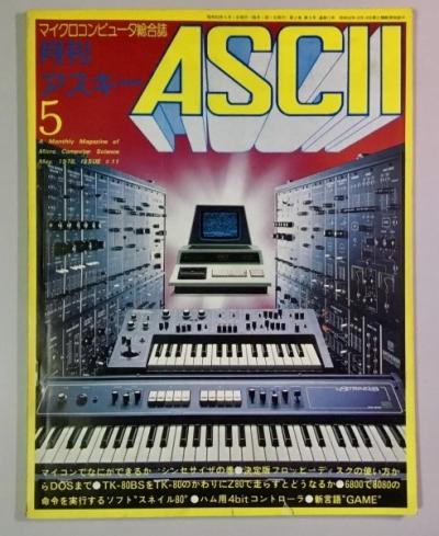 Ascii7805