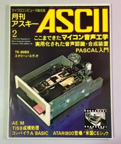 Ascii7902