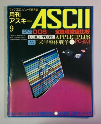 Ascii7909